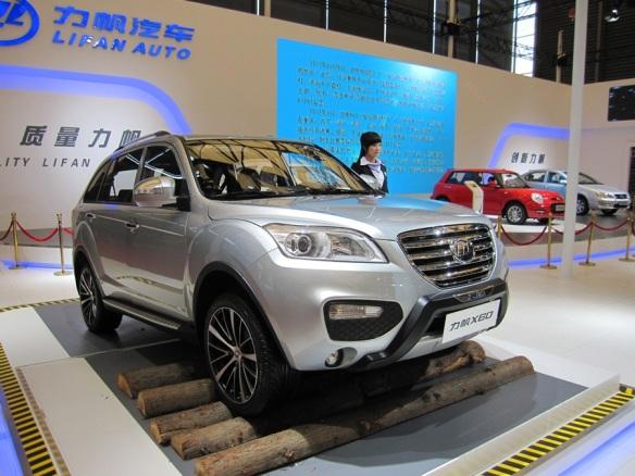 Lifan SUV