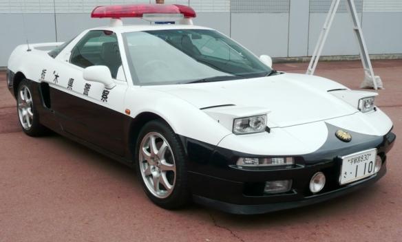 NSX Police car