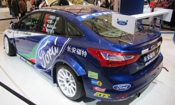 Ford WRC Rally