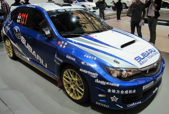 Subaru WRX Rally