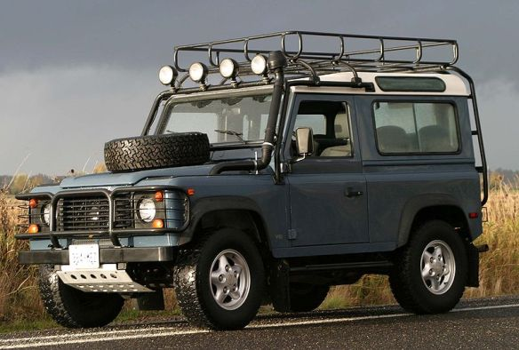 The Land Rover Defender is being discontinued